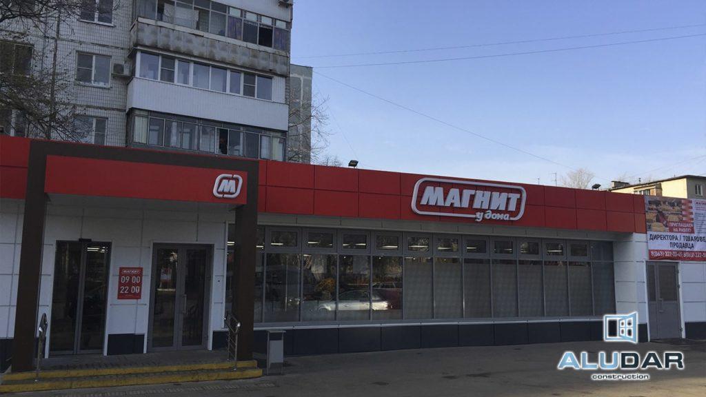 Изготовление алюминиевых конструкций для магазинов «Пятерочка» и «Магнит»
