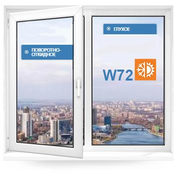 Алюминиевое окно, поворотно-откидное, Alutech W72, премиум 1200х1500мм